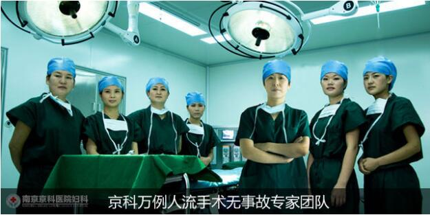 青岛妇科医院排行榜_看妇科哪家医院最好_医院_河北医科大学第二医院_方舱医院